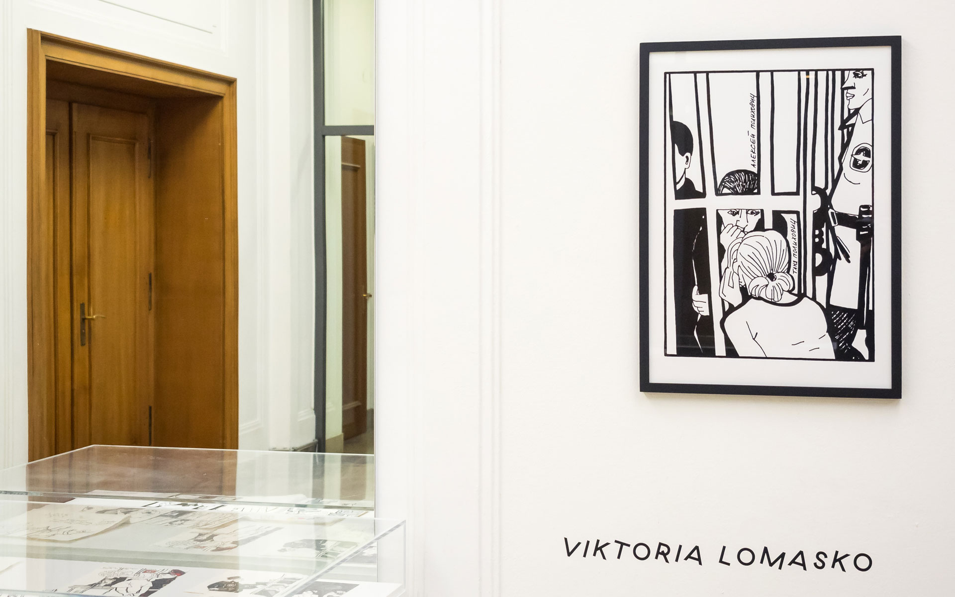 Viktoria Lomasko, Alexandar Zograf, Nikita Kadan, Andeel: Kunst im Protest: Vier Positionen, Freitag, 18.09.15                      -                          Freitag, 30.10.15 <br/>(c) Sebastian Wenzel