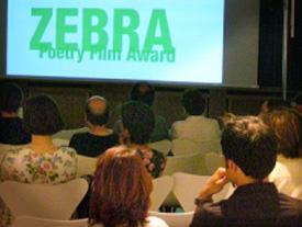 Zebra - die besten Lyrikfilme <br/>(c) Heiner Wittmann